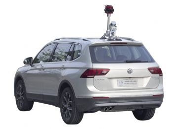 Mobile Mapping System V100